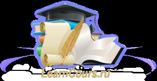 Cтудия онлайн обучения